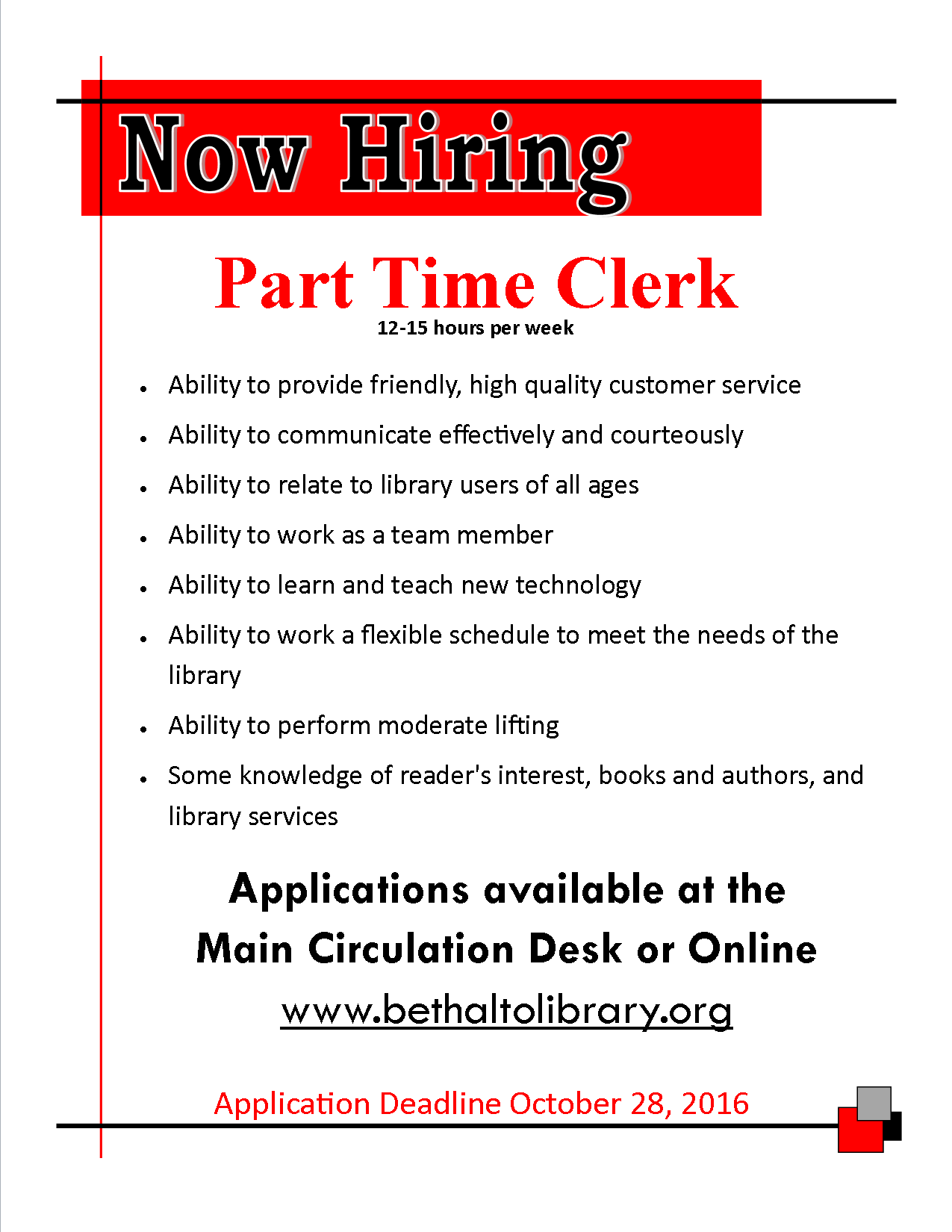 Now Hiring 2016-10.png