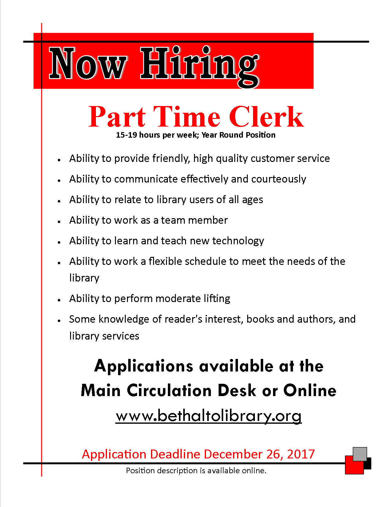 Now Hiring 2017-12.png